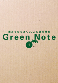 Green Note 1